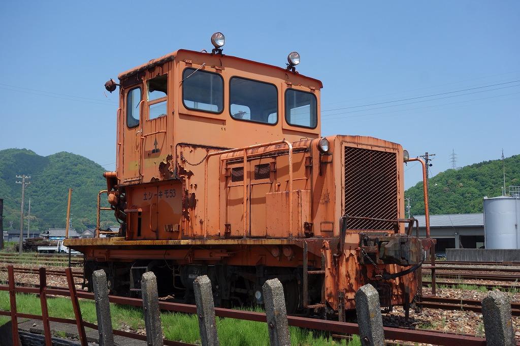 TMC200C