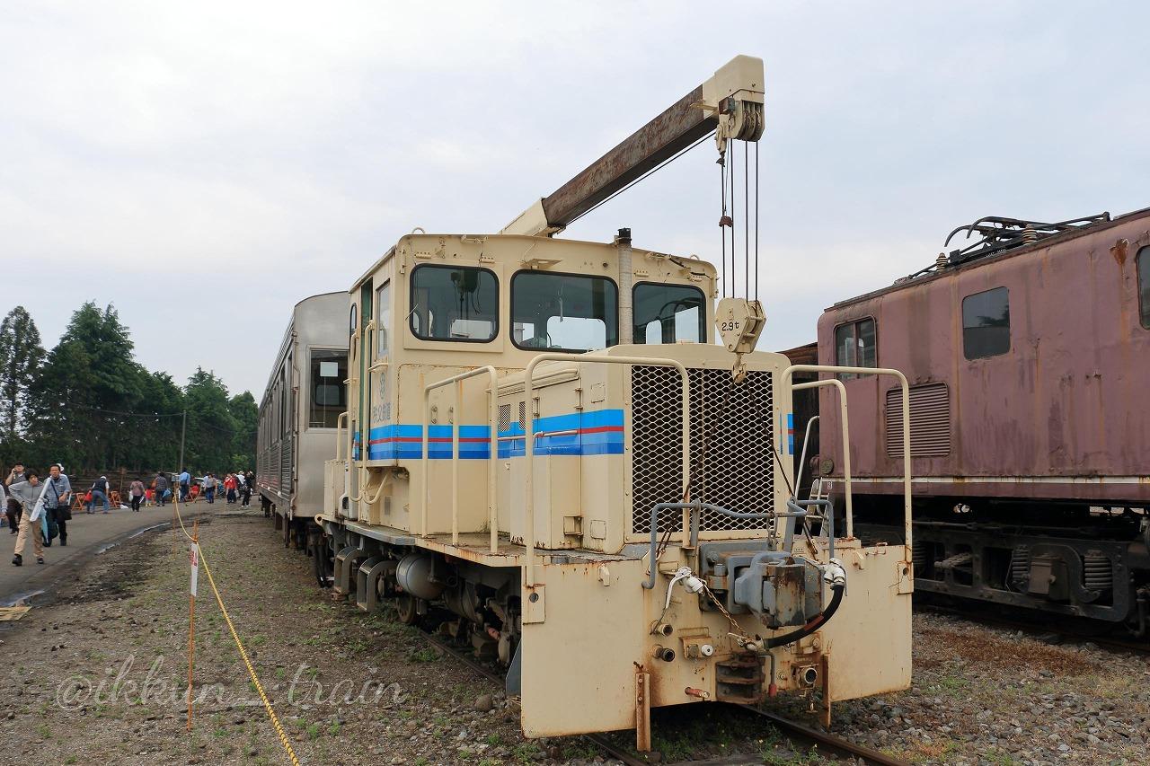 TMC200D